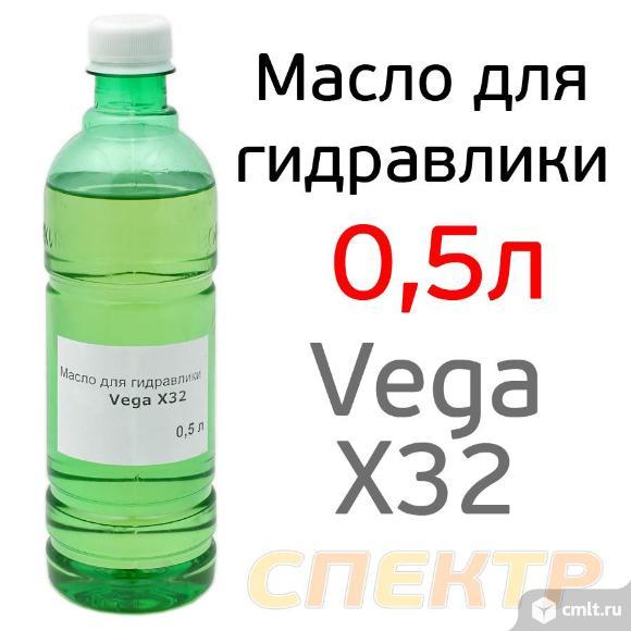 Масло для гидравлики ZIC (0,5л) Vega X32. Фото 1.