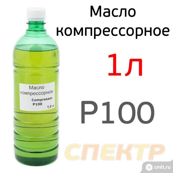 Масло компрессорное ZIC (1л) Compressor oil P100. Фото 1.