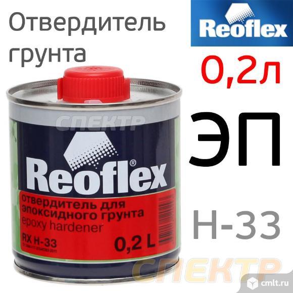 Отвердитель для эпоксидного грунта Reoflex EP 0,2л. Фото 1.
