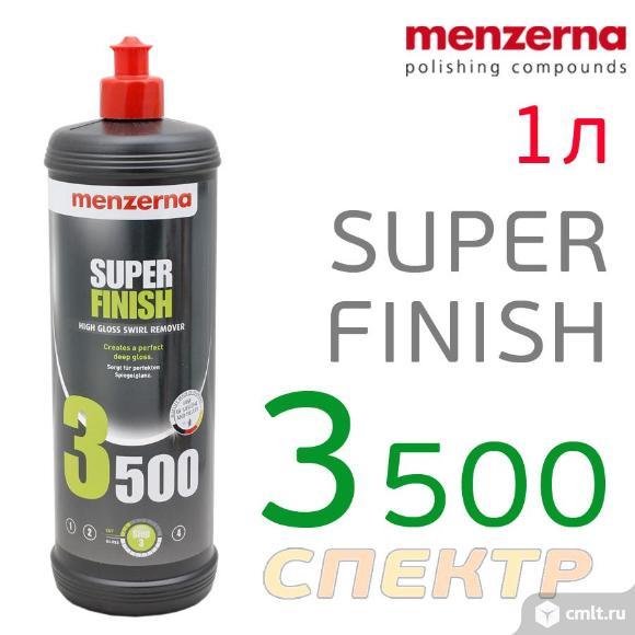 Полироль Menzerna 3500 (1л) финишняя. Фото 1.