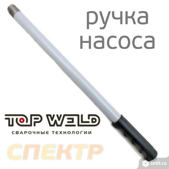 Ручка ручного гидравлического насоса. Фото 1.