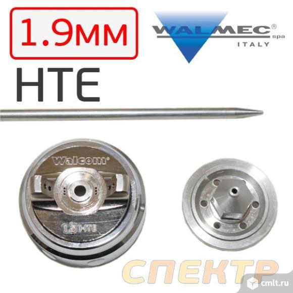 Сопло для Walcom Slim HTE 1,9мм (дюза+голова+игла). Фото 1.