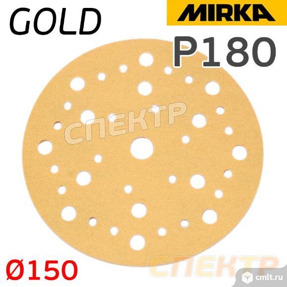 Круг шлифовальный ф150 Mirka Gold P180 (37отв.). Фото 1.