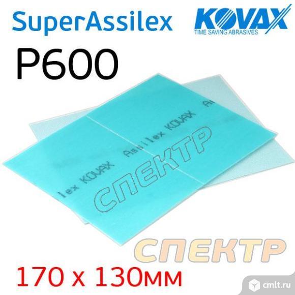 Матирующий лист Super Assilex К600 Sky. Фото 1.
