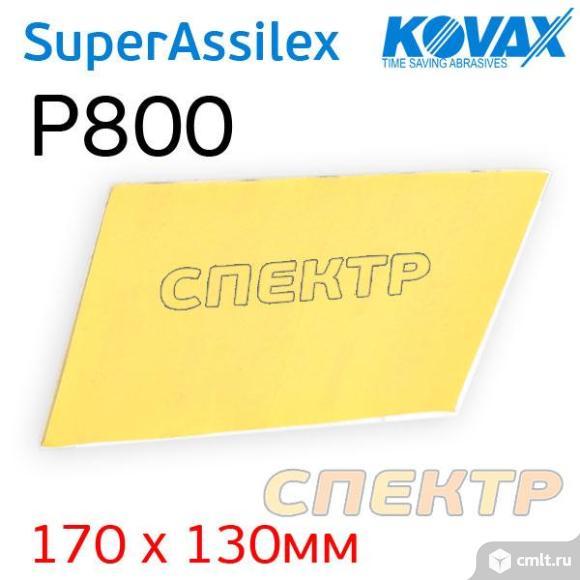 Матирующий лист Super Assilex К800 Lemon. Фото 1.