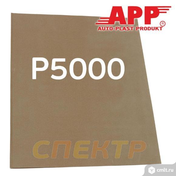 Наждачная бумага MATADOR  Р5000 (230х280мм). Фото 1.