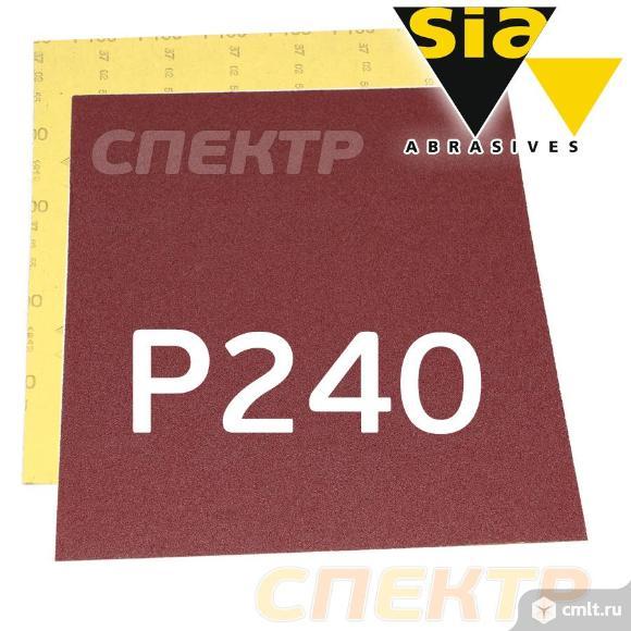 Наждачная бумага водостойкая SIA 240 (230х280мм). Фото 1.