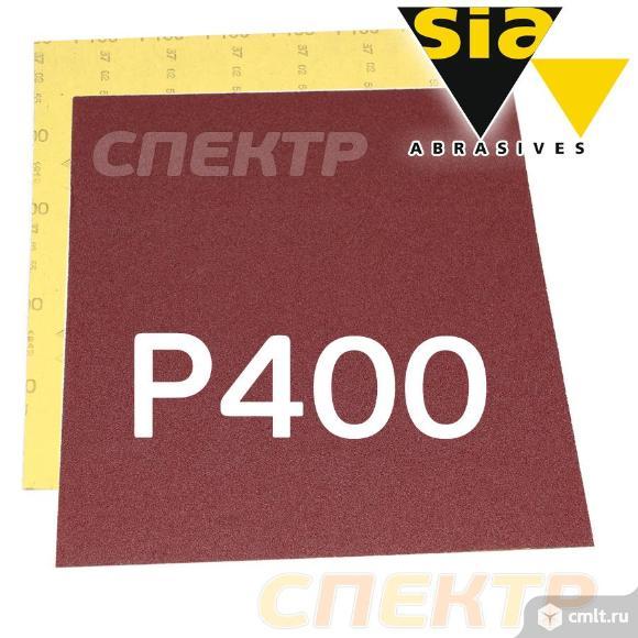 Наждачная бумага водостойкая SIA 400 (230х280мм). Фото 1.