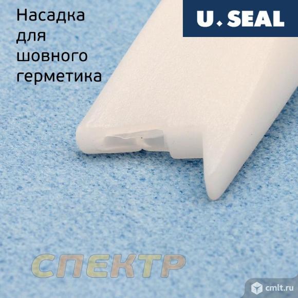 Насадка для нанесения герметика с плоским носом. Фото 3.