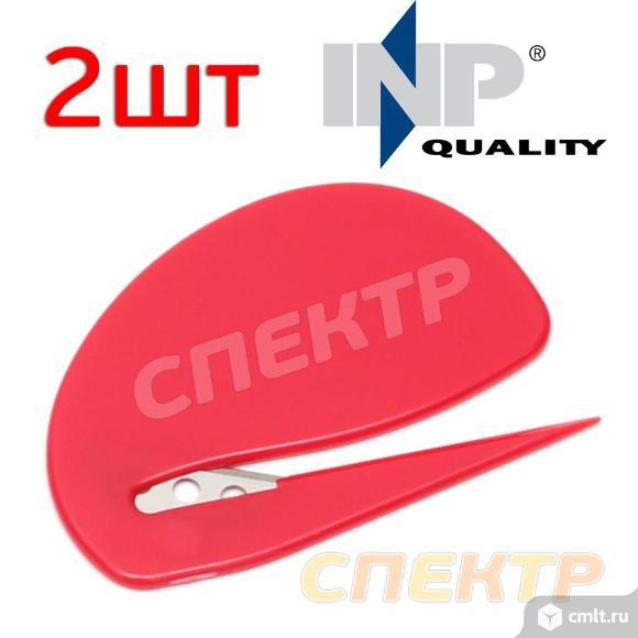 Нож для укрывного материала INP 23041 (2шт) пара. Фото 1.