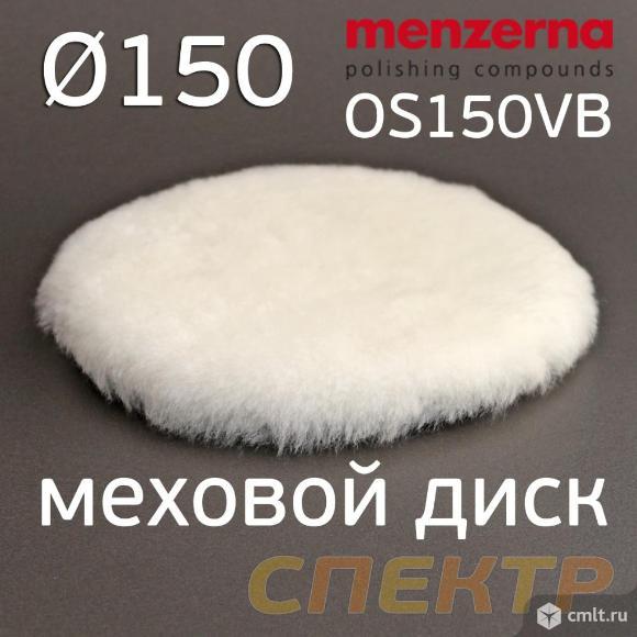 Овчина на липучке D150 Menzerna OS150VB белая. Фото 2.