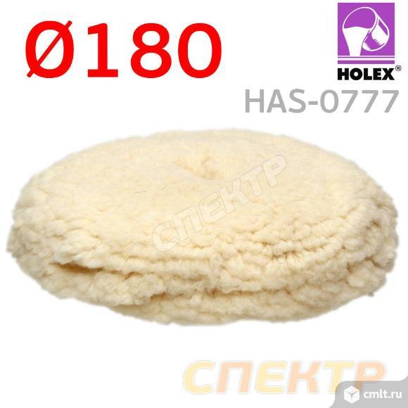Овчина на липучке Holex из шерстяной нити ф180мм. Фото 2.