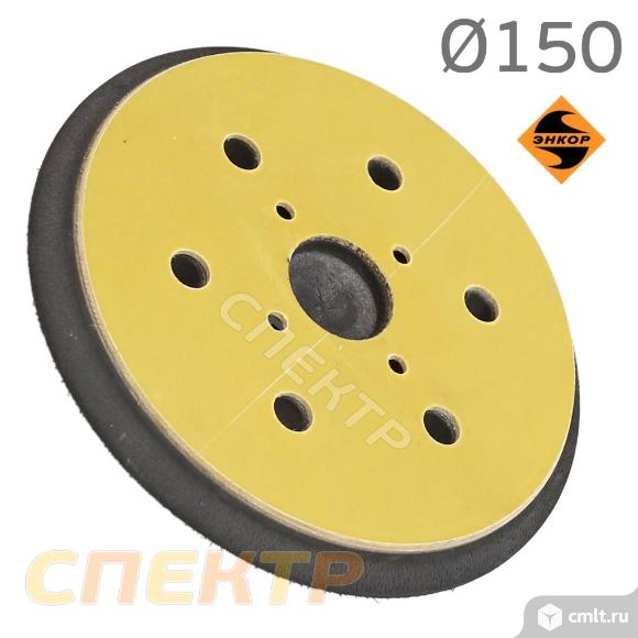 Оправка-липучка для ЭНКОР МШЭ-450/150Э. Фото 4.