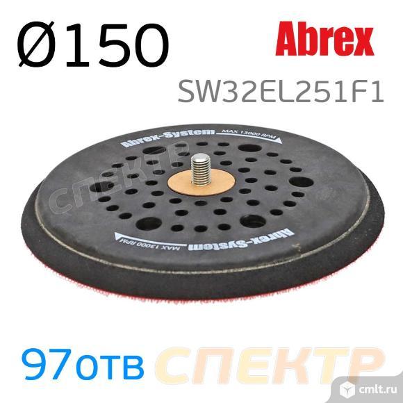 Оправка-липучка М5/16 ф150 ABREX FUSION средняя (9. Фото 1.