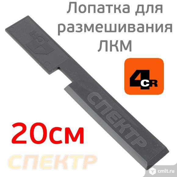 Палочка для размешивания краски 4CR (20см) черная. Фото 1.