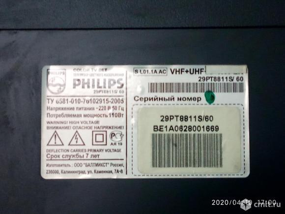 Телевизор кинескопный цв. Philips 29PT8811S/60. Фото 4.