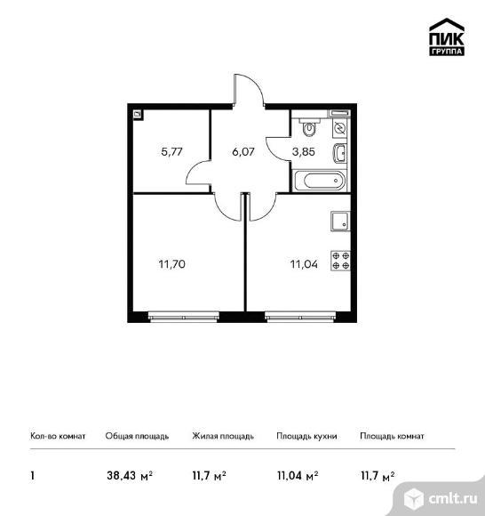 1-комнатная квартира 38,43 кв.м. Фото 1.