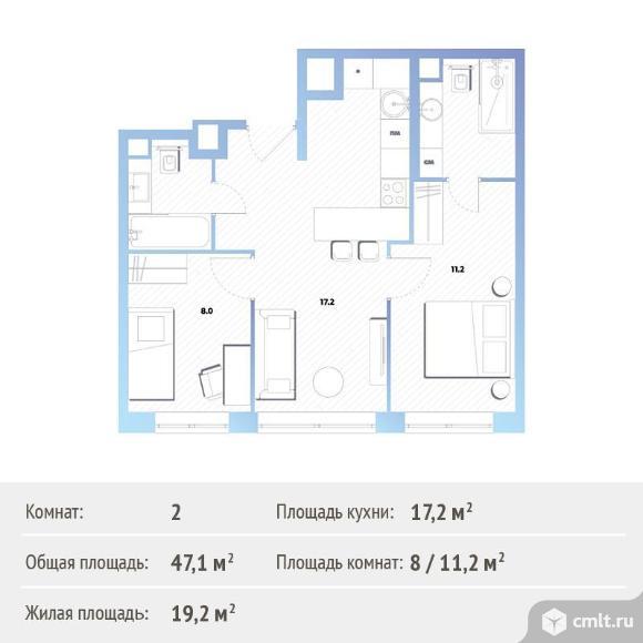 2-комнатная квартира 47,1 кв.м. Фото 1.