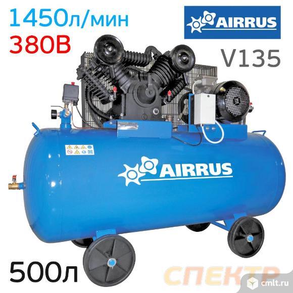 Компрессор AIRRUS 500-V135 380В, 1450л/мин, 500л. Фото 1.