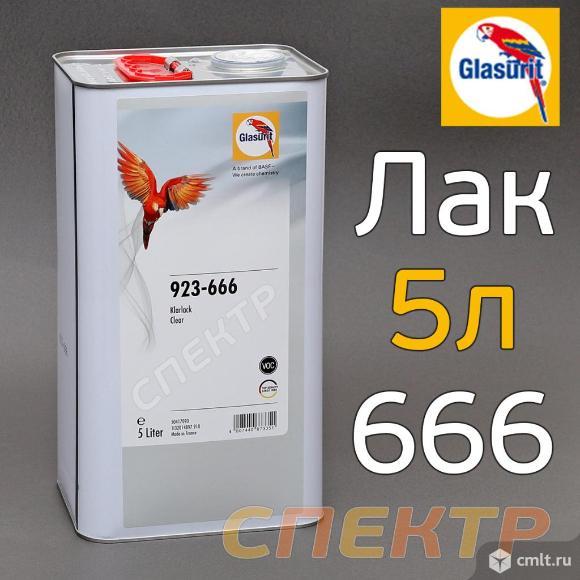 Лак Glazurit 923-666 HS 2+1 (5л) полиуретановый. Фото 1.