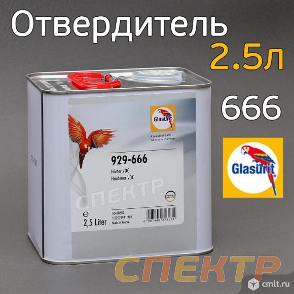 Отвердитель Glazurit 929-666 для лака 923-666 2,5л. Фото 1.