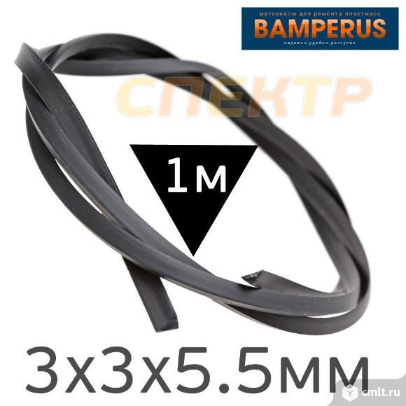 Пластиковый профиль треугольный PP Bamperus тип 2. Фото 2.