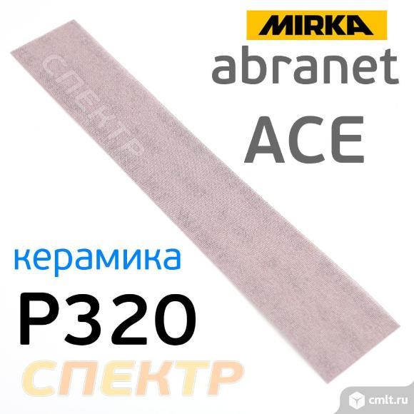Полоска сетка Mirka Abranet ACE 70x420мм (Р320). Фото 1.