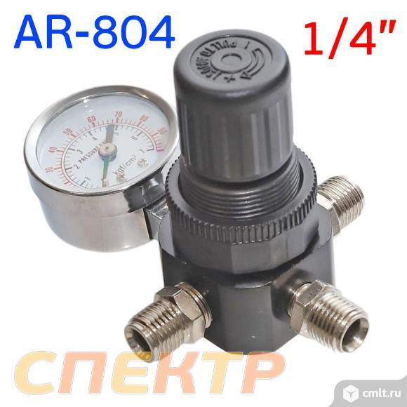 Редуктор давления с манометром AR-804 VOLVEX. Фото 1.