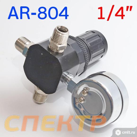 Редуктор давления с манометром AR-804 VOLVEX. Фото 2.