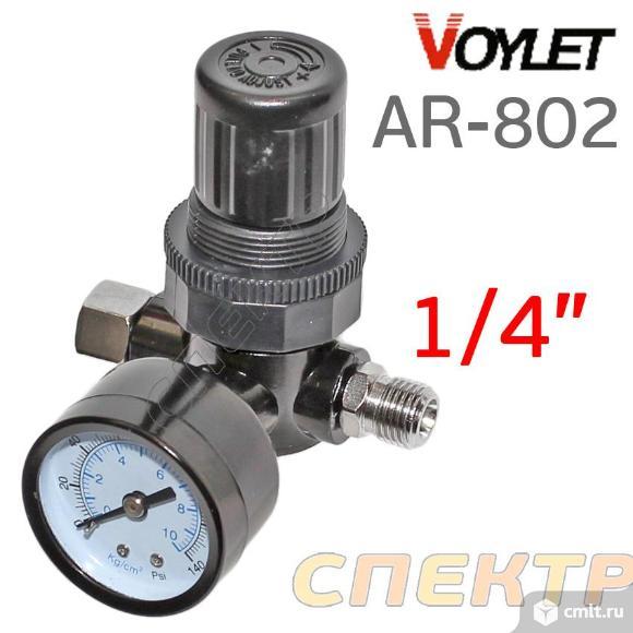 Редуктор на краскопульт VOYLET AR-802. Фото 1.