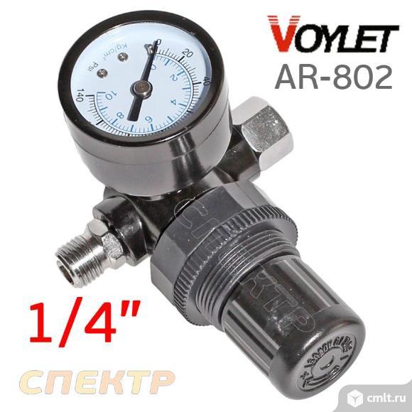 Редуктор на краскопульт VOYLET AR-802. Фото 3.