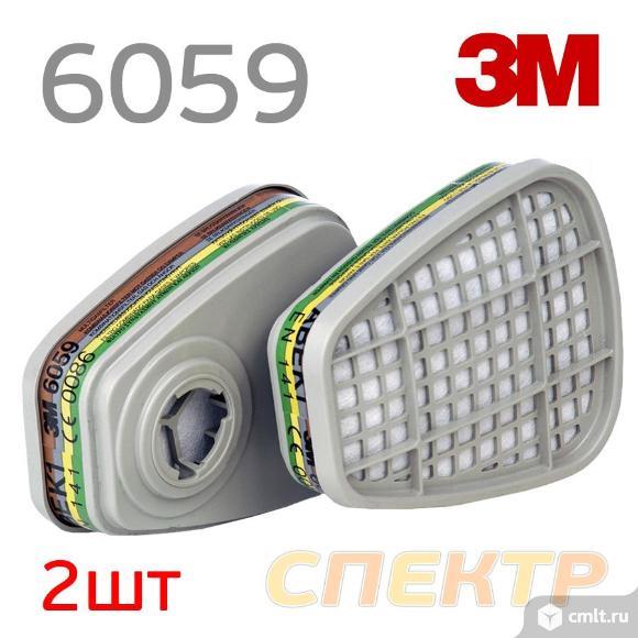 Патрон-фильтр к респиратору 3M 6059 (2шт). Фото 1.