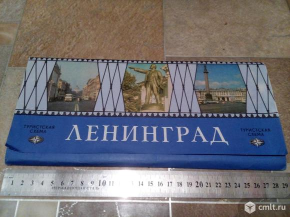 Карта Туристическая схема Ленинград 1987 г.. Фото 1.