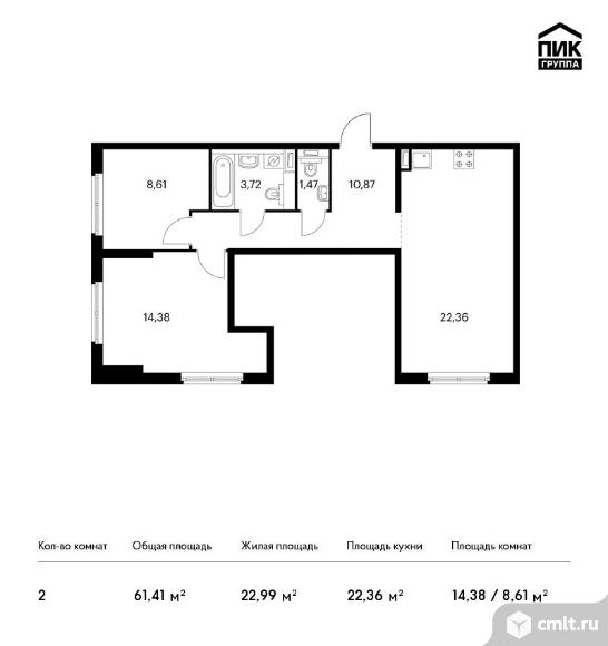 2-комнатная квартира 61,41 кв.м. Фото 1.