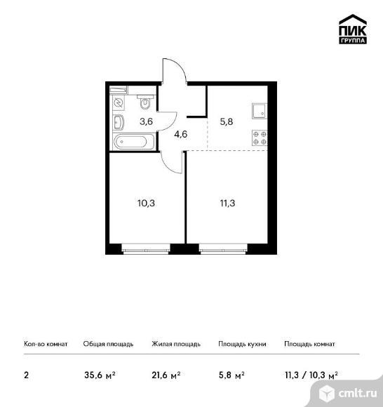 2-комнатная квартира 35,6 кв.м. Фото 1.