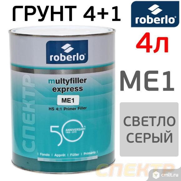 Грунт Roberlo Multyfiller Express 4+1 ME1 (4л). Фото 1.