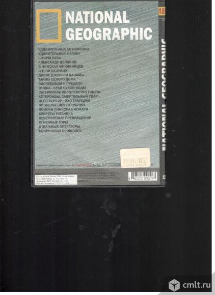 ДВД фильмы. Фото 1.