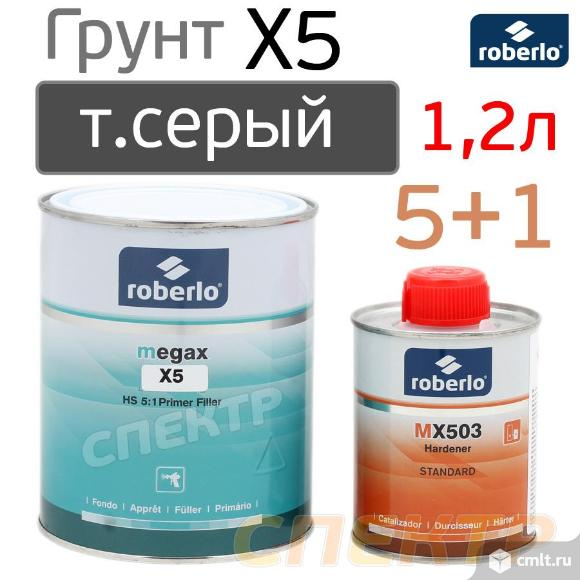 Грунт ROBERLO Megax X5 5+1 HS (1л+0,2л) комплект. Фото 1.