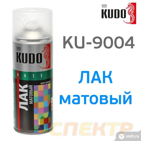Лак аэрозольный матовый KUDO KU-9004 (520мл). Фото 1.