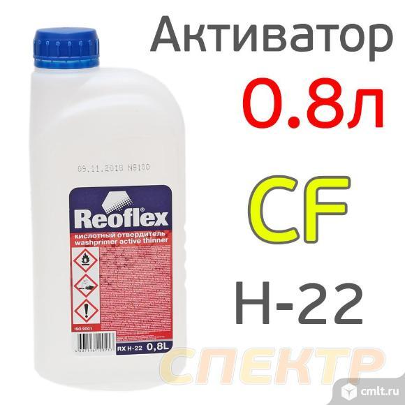 Отвердитель для грунта Reoflex WashPrimer 0.8л. Фото 1.