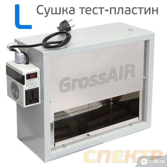 Сушка для тест-пластин GrossHOT L (инфракрасная). Фото 1.