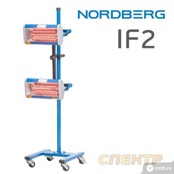 Сушка инфракрасная ИК 2 лампы Nordberg IF-2. Фото 1.