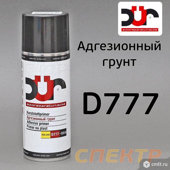 Усилитель адгезии спрей 1К DUR D777 (520мл). Фото 1.