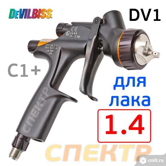 Краскопульт DeVilbiss DV1 C1+ (1,4мм) для лака. Фото 5.