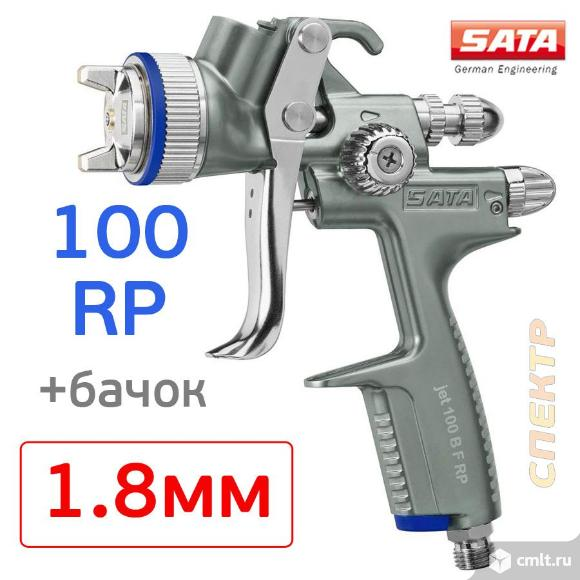 Краскопульт SATA 100 B F RP (1,8мм) верхний бачок. Фото 1.