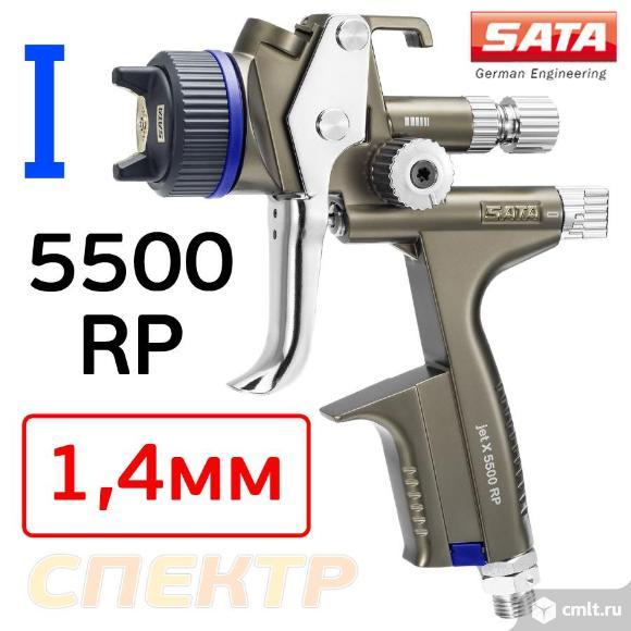 Краскопульт SATA X 5500 B RP (1,4мм) форма I. Фото 1.