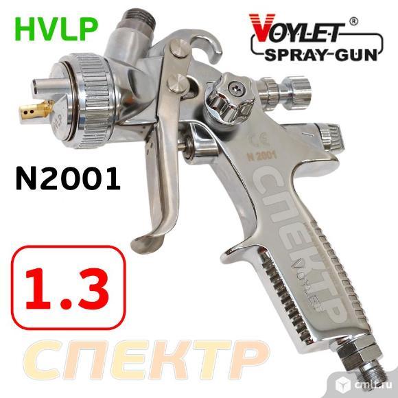 Краскопульт VOYLET N2001 HVLP (1,3мм). Фото 1.
