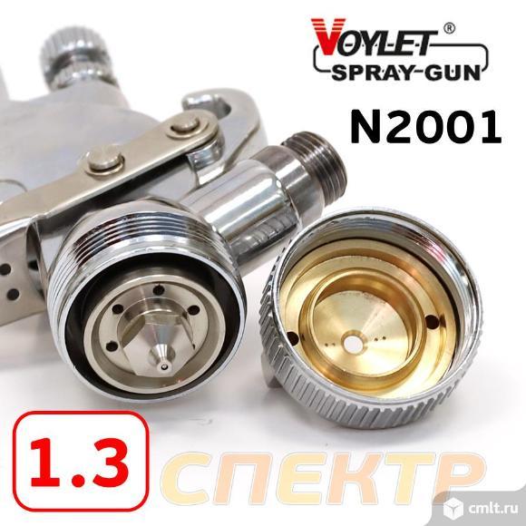 Краскопульт VOYLET N2001 HVLP (1,3мм). Фото 4.