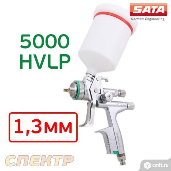 Краскопульт пневматический SATA 5000 B HVLP 1,3мм. Фото 1.