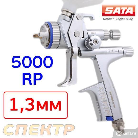Краскопульт пневматический SATA 5000 B RP (1,3мм). Фото 1.